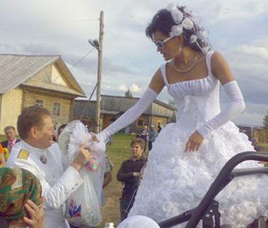 Свадебное жертвоприношение