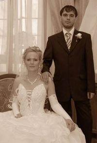 Государственная регистрация заключения брака