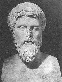 Древнегреческий философ о супружестве