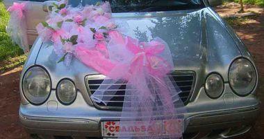 Обычай украшать свадебный «поезд»