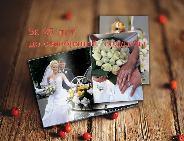 Фразы в свадебный альбом