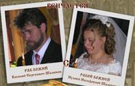 подписи к свадебным фото